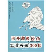 http://ec4.images-amazon.com/images/I/51Sux00lInL._AA200_.jpg