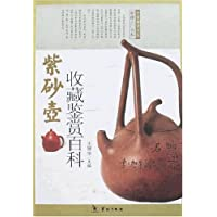 http://ec4.images-amazon.com/images/I/51Sv3jhvXGL._AA200_.jpg