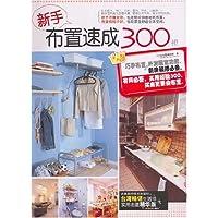 http://ec4.images-amazon.com/images/I/51Sv8JT5y7L._AA200_.jpg