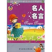 http://ec4.images-amazon.com/images/I/51SvVGRkzXL._AA200_.jpg