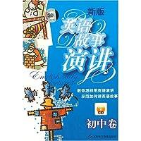 http://ec4.images-amazon.com/images/I/51Svmc3SkQL._AA200_.jpg