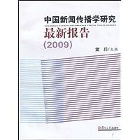 http://ec4.images-amazon.com/images/I/51SwArDpzGL._AA200_.jpg