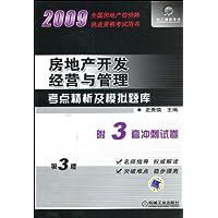 http://ec4.images-amazon.com/images/I/51SwM12ThOL._AA200_.jpg