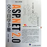 http://ec4.images-amazon.com/images/I/51SwYxOfo2L._AA200_.jpg