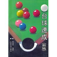 http://ec4.images-amazon.com/images/I/51SxGGyOcAL._AA200_.jpg