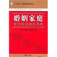 http://ec4.images-amazon.com/images/I/51SxLyoqDPL._AA200_.jpg