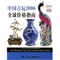 http://ec4.images-amazon.com/images/I/51SxSCU7lmL._AA200_.jpg