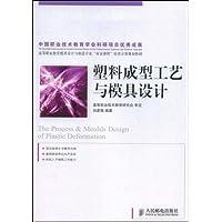 http://ec4.images-amazon.com/images/I/51SxUOTJv3L._AA200_.jpg