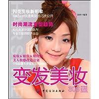 http://ec4.images-amazon.com/images/I/51SxXpTlT0L._AA200_.jpg
