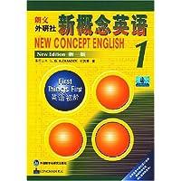 http://ec4.images-amazon.com/images/I/51SydS3K%2BNL._AA200_.jpg
