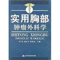 http://ec4.images-amazon.com/images/I/51SymaCU0NL._AA200_.jpg