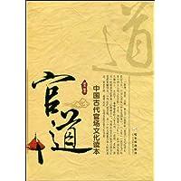 http://ec4.images-amazon.com/images/I/51SyoZikf0L._AA200_.jpg