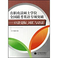 http://ec4.images-amazon.com/images/I/51Sz-UakxfL._AA200_.jpg