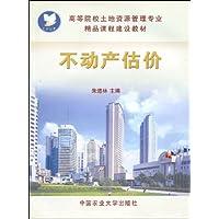 http://ec4.images-amazon.com/images/I/51Sz7A8H7lL._AA200_.jpg
