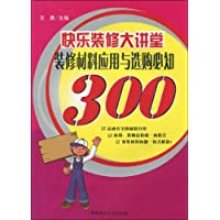 http://ec4.images-amazon.com/images/I/51SzKORNsgL._AA200_.jpg