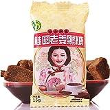 绿帝 桂圆老姜黑糖15g/袋 龙眼红糖姜茶 产妇经期月子必备-图片