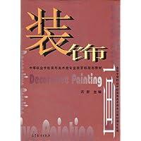 http://ec4.images-amazon.com/images/I/51T%2B%2B4JbPLL._AA200_.jpg