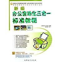 http://ec4.images-amazon.com/images/I/51T%2BkaDVo8L._AA200_.jpg