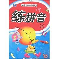 http://ec4.images-amazon.com/images/I/51T%2BqeIJ46L._AA200_.jpg