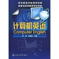 http://ec4.images-amazon.com/images/I/51T%2BsXktjnL._AA200_.jpg