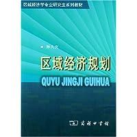 http://ec4.images-amazon.com/images/I/51T-rnu5BTL._AA200_.jpg