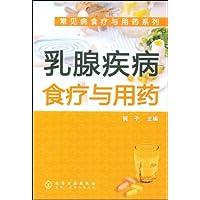 http://ec4.images-amazon.com/images/I/51T005EKjbL._AA200_.jpg