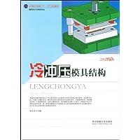 http://ec4.images-amazon.com/images/I/51T12TowgjL._AA200_.jpg
