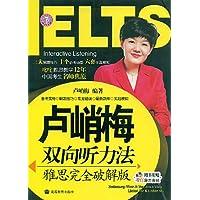 http://ec4.images-amazon.com/images/I/51T14HMbXrL._AA200_.jpg