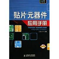 http://ec4.images-amazon.com/images/I/51T1i-a7aPL._AA200_.jpg