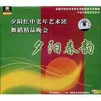 http://ec4.images-amazon.com/images/I/51T1ueFCu9L._AA200_.jpg