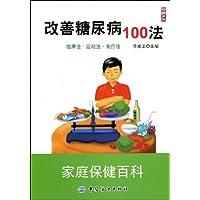 http://ec4.images-amazon.com/images/I/51T2FfJ5bYL._AA200_.jpg