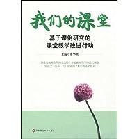 http://ec4.images-amazon.com/images/I/51T2piB69AL._AA200_.jpg