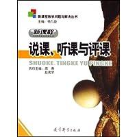 http://ec4.images-amazon.com/images/I/51T3Dujh8wL._AA200_.jpg