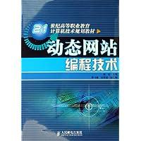 http://ec4.images-amazon.com/images/I/51T486DkDbL._AA200_.jpg