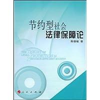 http://ec4.images-amazon.com/images/I/51T4WguqoXL._AA200_.jpg