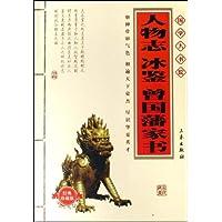 http://ec4.images-amazon.com/images/I/51T4rbmJSgL._AA200_.jpg