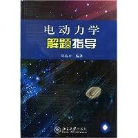 http://ec4.images-amazon.com/images/I/51T4zam5D5L._AA200_.jpg