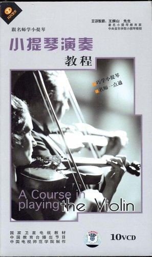小提琴演奏教程a course in plaging the violin(vcd)