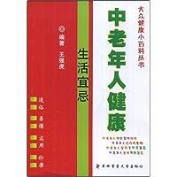 http://ec4.images-amazon.com/images/I/51T5KU-FWTL._AA200_.jpg