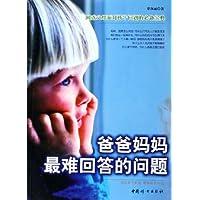 http://ec4.images-amazon.com/images/I/51T5kwB-TqL._AA200_.jpg