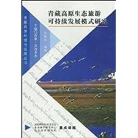 http://ec4.images-amazon.com/images/I/51T5wvNUnFL._AA200_.jpg
