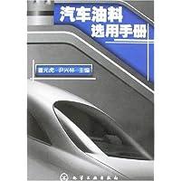 http://ec4.images-amazon.com/images/I/51T66sUNQeL._AA200_.jpg