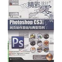 http://ec4.images-amazon.com/images/I/51T6i0sTQ0L._AA200_.jpg