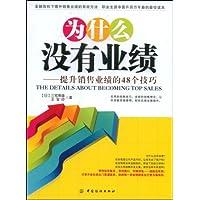 http://ec4.images-amazon.com/images/I/51T6ilY6%2BkL._AA200_.jpg