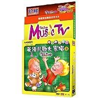MUSIC TV英语儿歌大家唱3