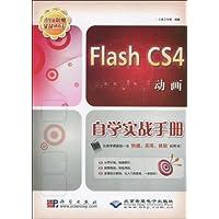 http://ec4.images-amazon.com/images/I/51T7-Yl1u6L._AA200_.jpg
