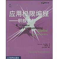 http://ec4.images-amazon.com/images/I/51T7Ak6pb1L._AA200_.jpg