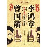 http://ec4.images-amazon.com/images/I/51T86DOUUgL._AA200_.jpg