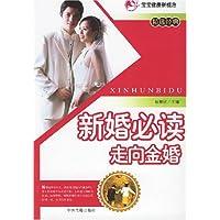 http://ec4.images-amazon.com/images/I/51T87LuOI3L._AA200_.jpg