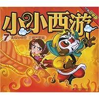 http://ec4.images-amazon.com/images/I/51T8MjvloAL._AA200_.jpg